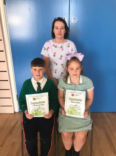 Darragh and Teagan were presented with certificates to recognise their achievement of 1/2 Million Words in the Accelerated Reader Programme.